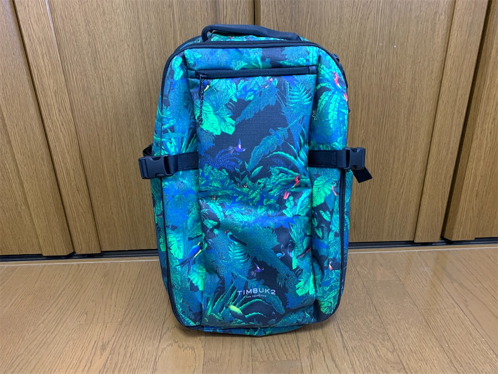 f:id:thebackpack:20200409103943j:image