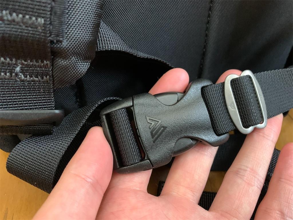 f:id:thebackpack:20200409110834j:image