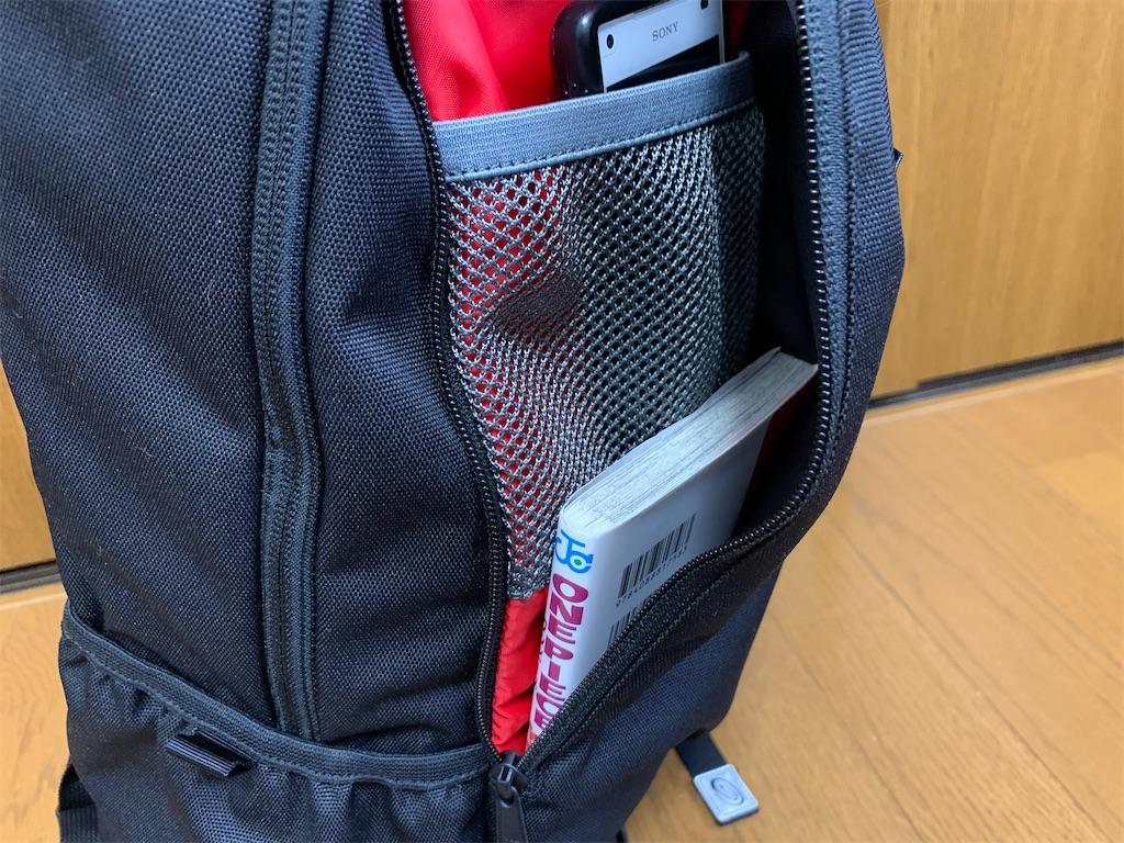 f:id:thebackpack:20200409112552j:image