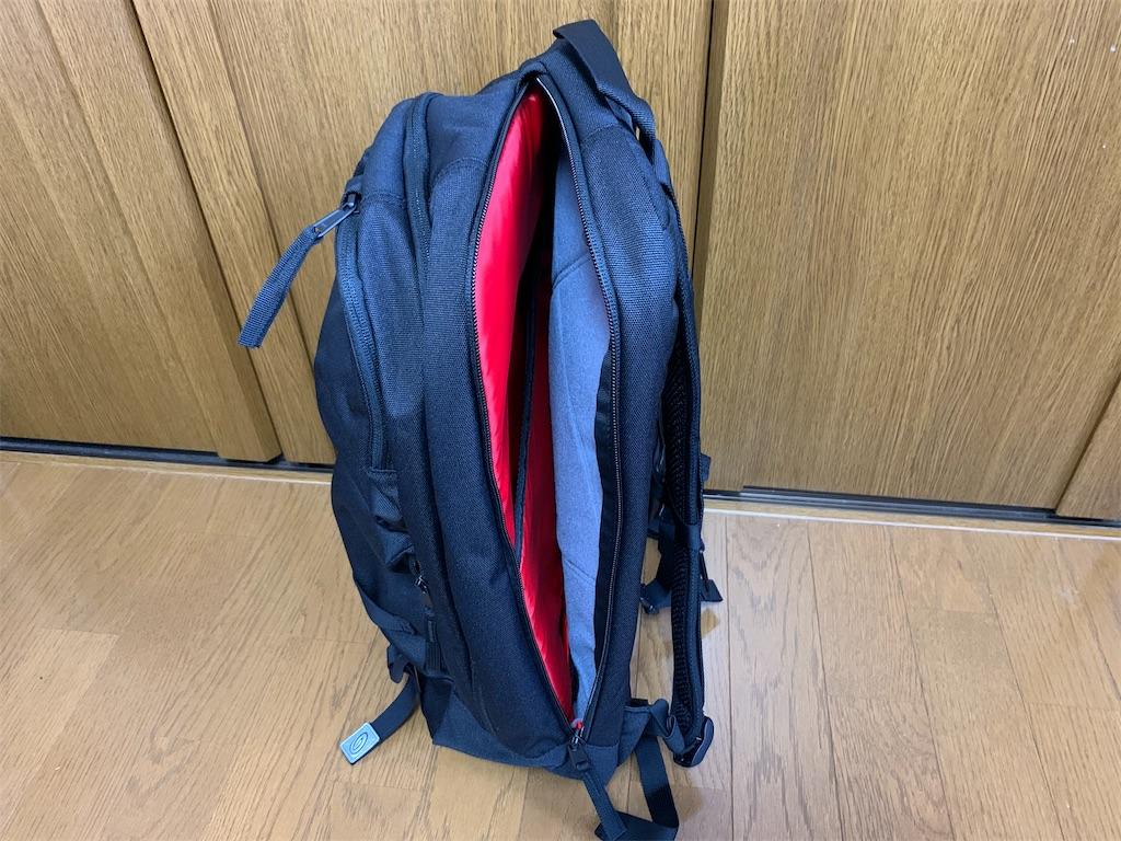 f:id:thebackpack:20200409112607j:image