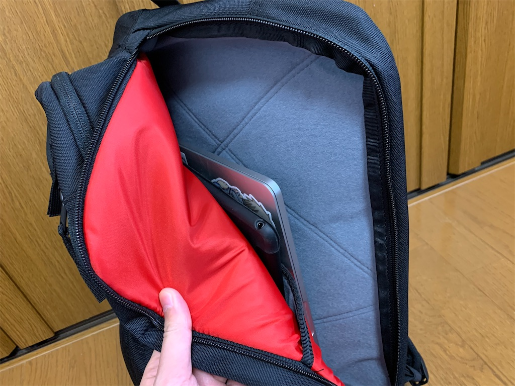 f:id:thebackpack:20200409112611j:image