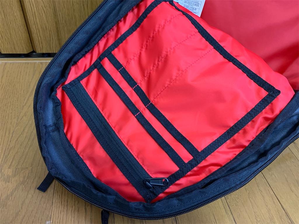 f:id:thebackpack:20200409112615j:image