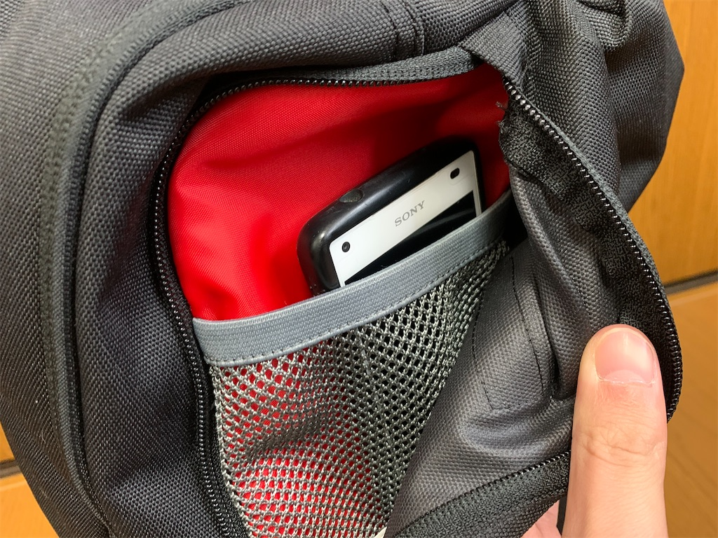 f:id:thebackpack:20200409112622j:image