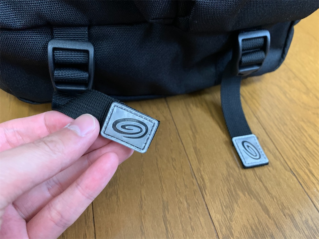 f:id:thebackpack:20200409112630j:image