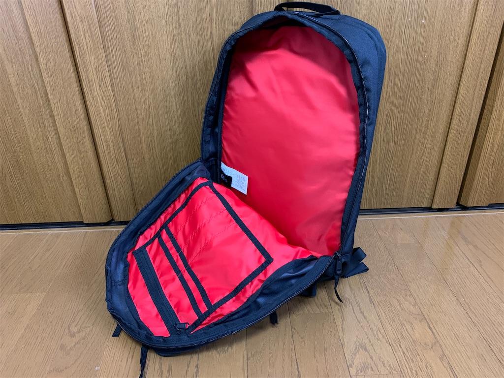 f:id:thebackpack:20200409112634j:image