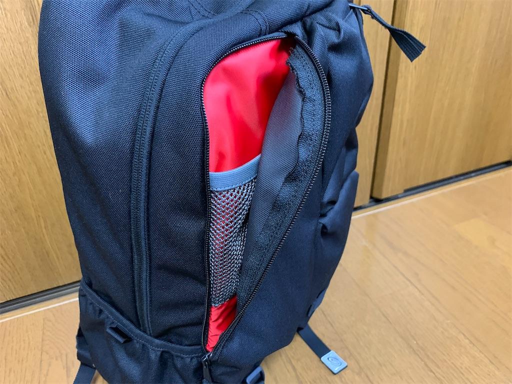 f:id:thebackpack:20200409112638j:image