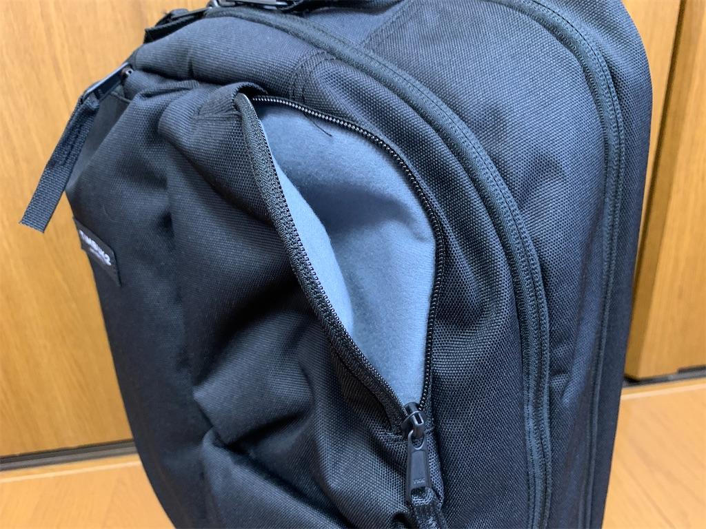f:id:thebackpack:20200409112647j:image