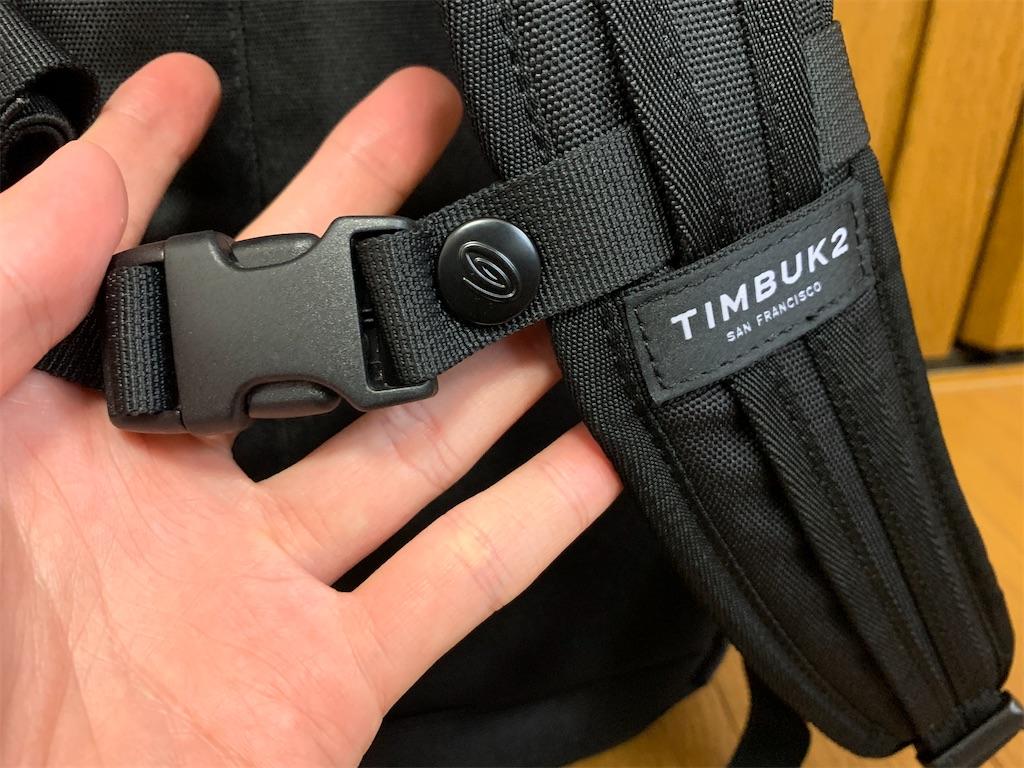 f:id:thebackpack:20200409112653j:image