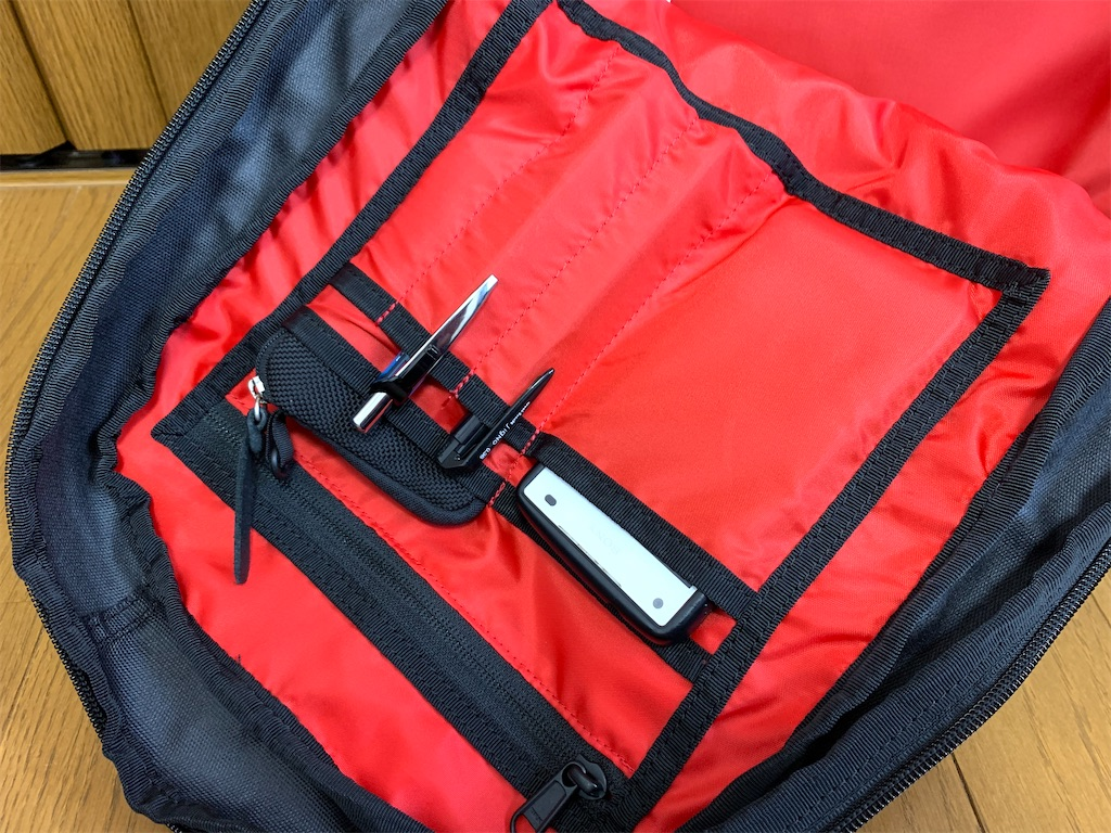 f:id:thebackpack:20200409112703j:image