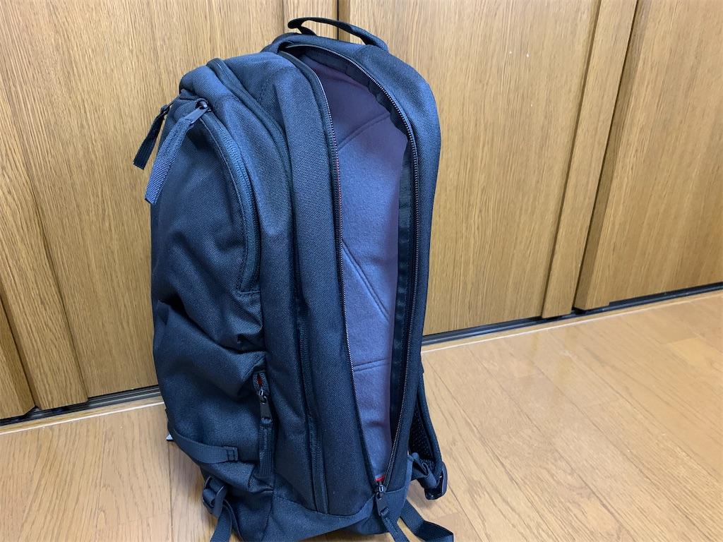 f:id:thebackpack:20200409112706j:image