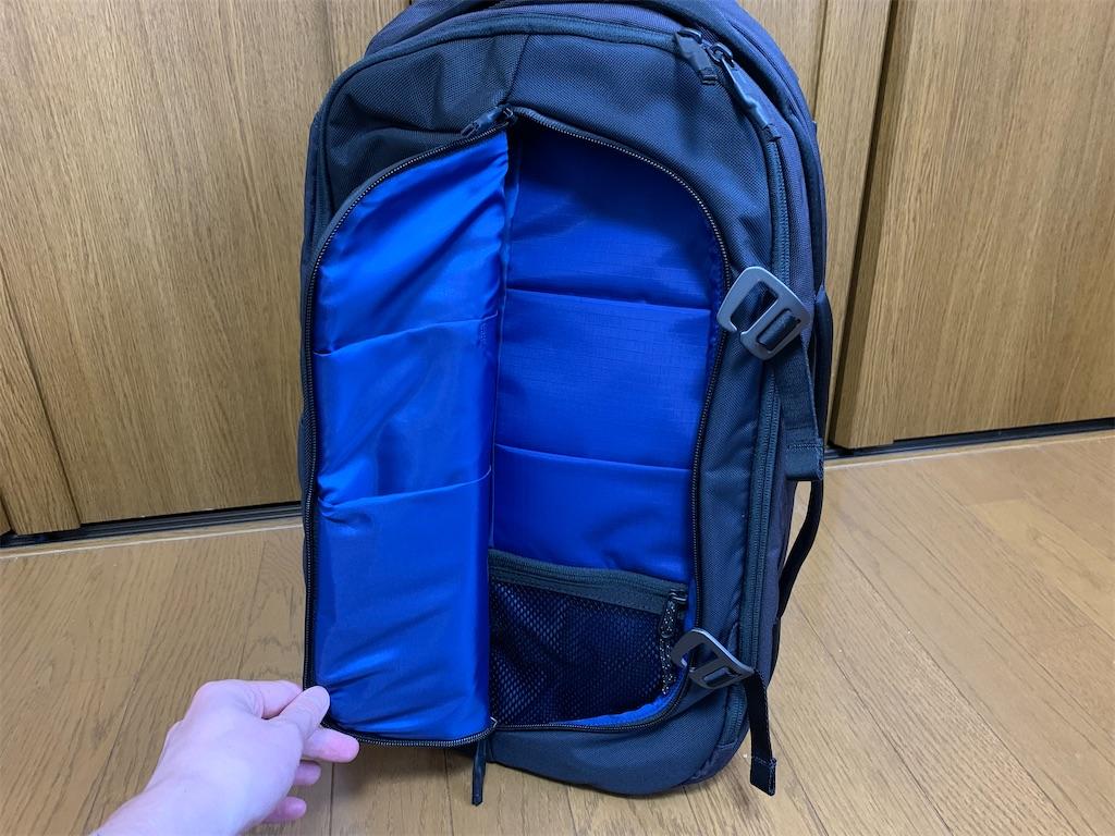f:id:thebackpack:20200409114314j:image
