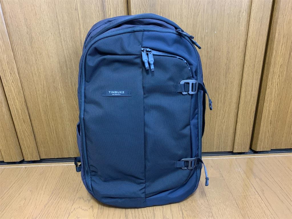 f:id:thebackpack:20200409114342j:image