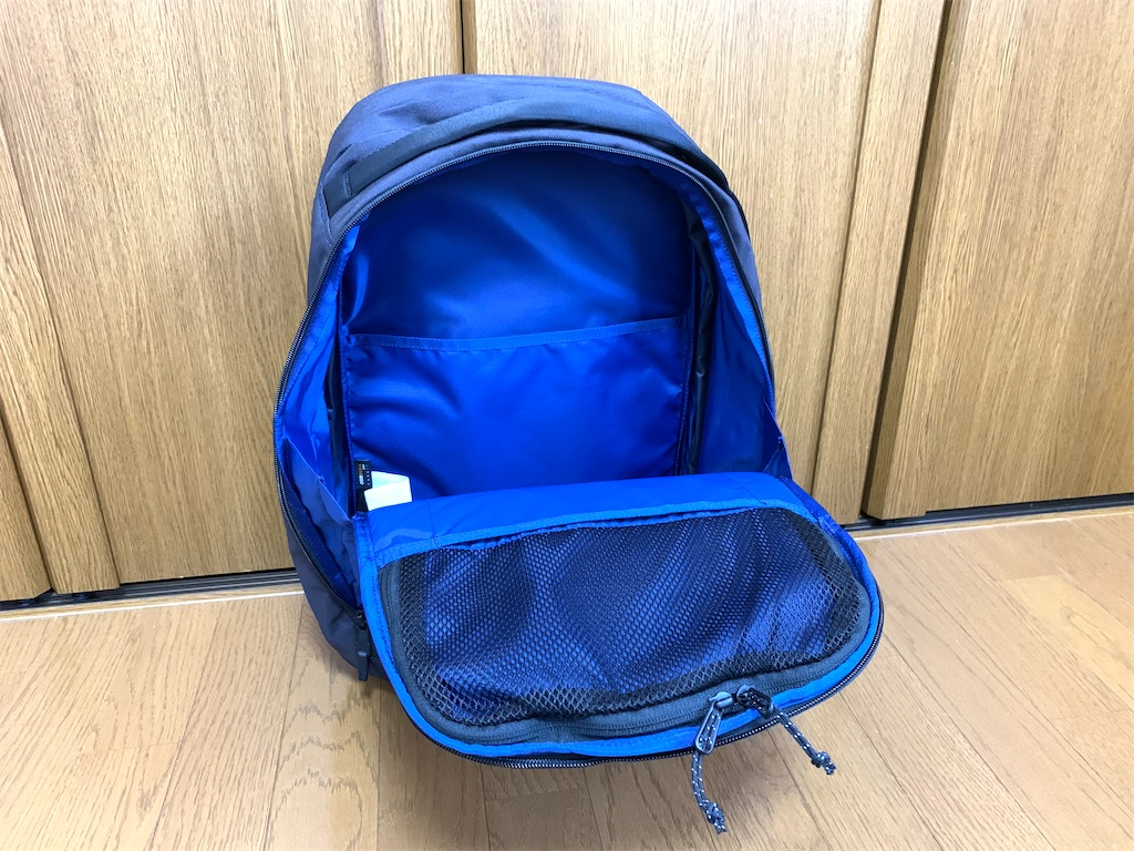 f:id:thebackpack:20200409114426j:image