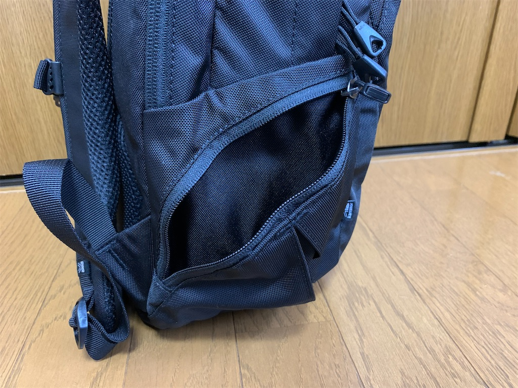 f:id:thebackpack:20200409131435j:image
