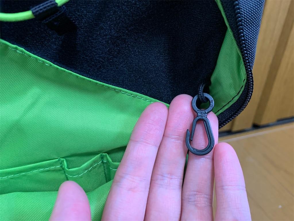 f:id:thebackpack:20200409131453j:image