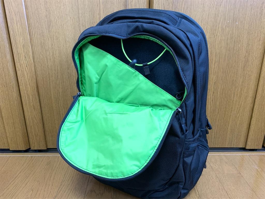 f:id:thebackpack:20200409131509j:image