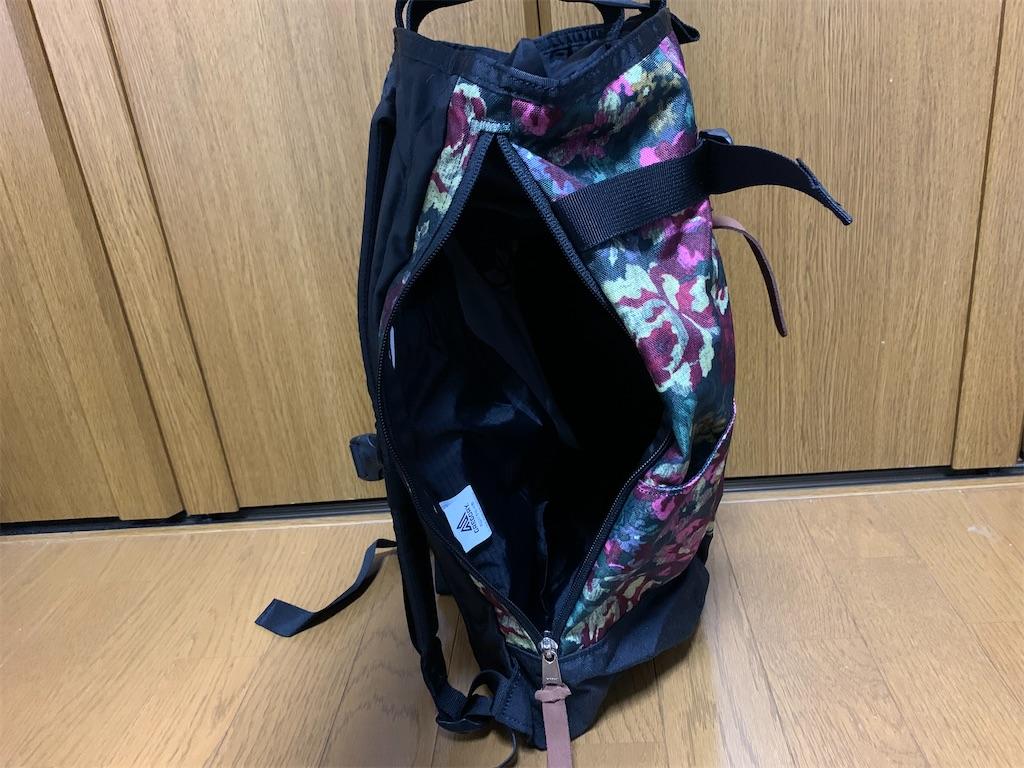 f:id:thebackpack:20200428230149j:image