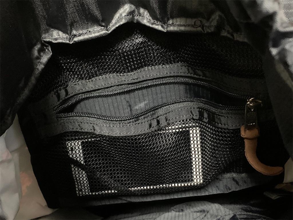 f:id:thebackpack:20200428230159j:image