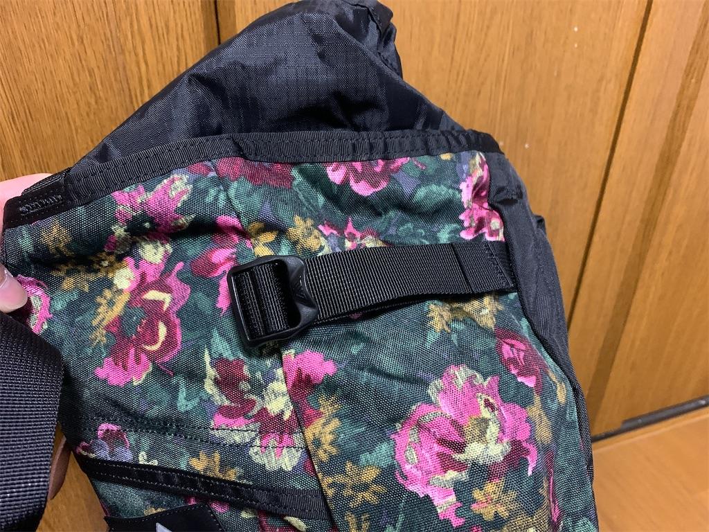 f:id:thebackpack:20200428230307j:image