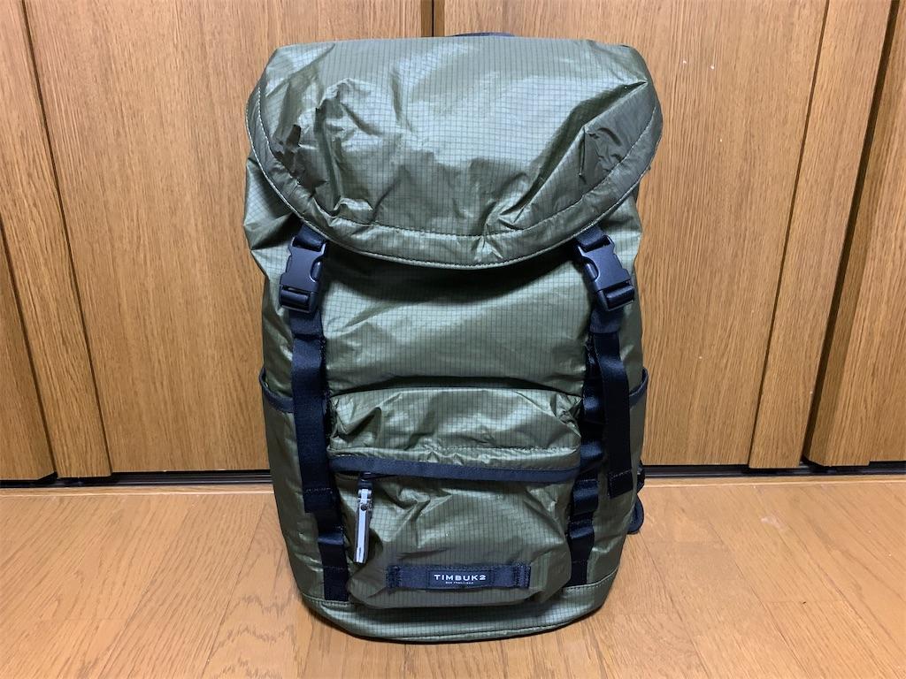f:id:thebackpack:20200428233202j:image