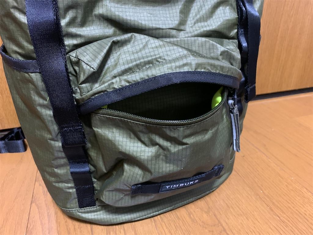 f:id:thebackpack:20200428233241j:image