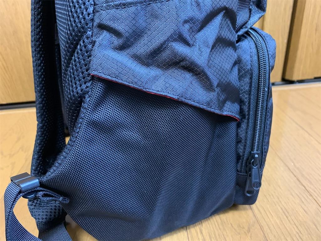 f:id:thebackpack:20200429093515j:image