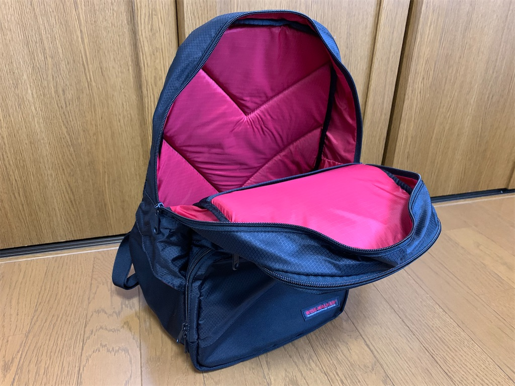 f:id:thebackpack:20200429093518j:image
