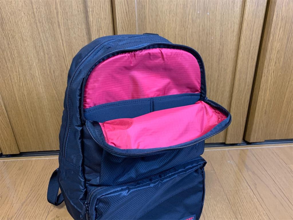 f:id:thebackpack:20200429093528j:image