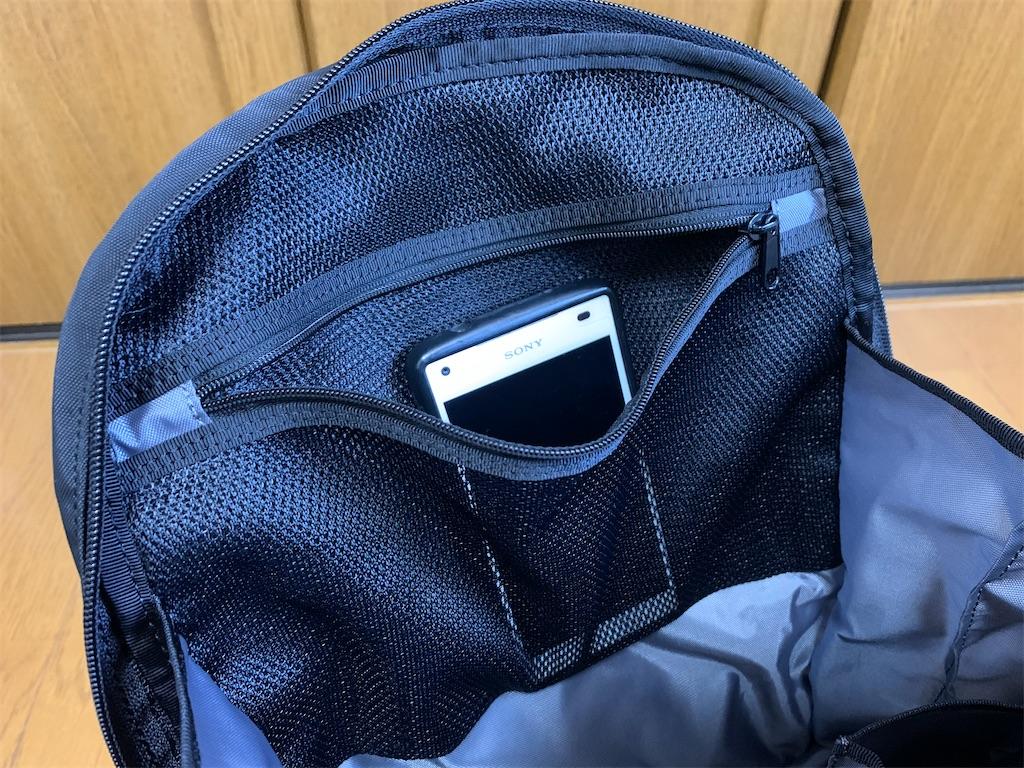 f:id:thebackpack:20200429095644j:image