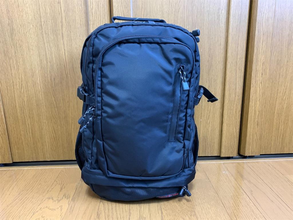 f:id:thebackpack:20200429095701j:image