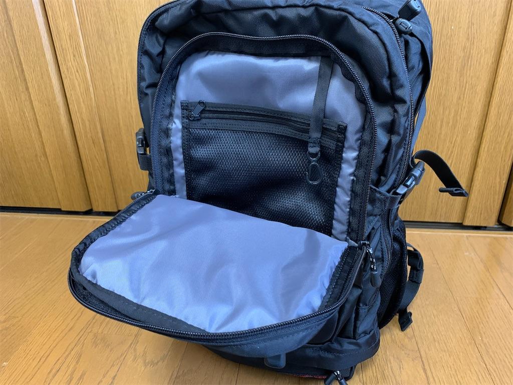 f:id:thebackpack:20200429095727j:image