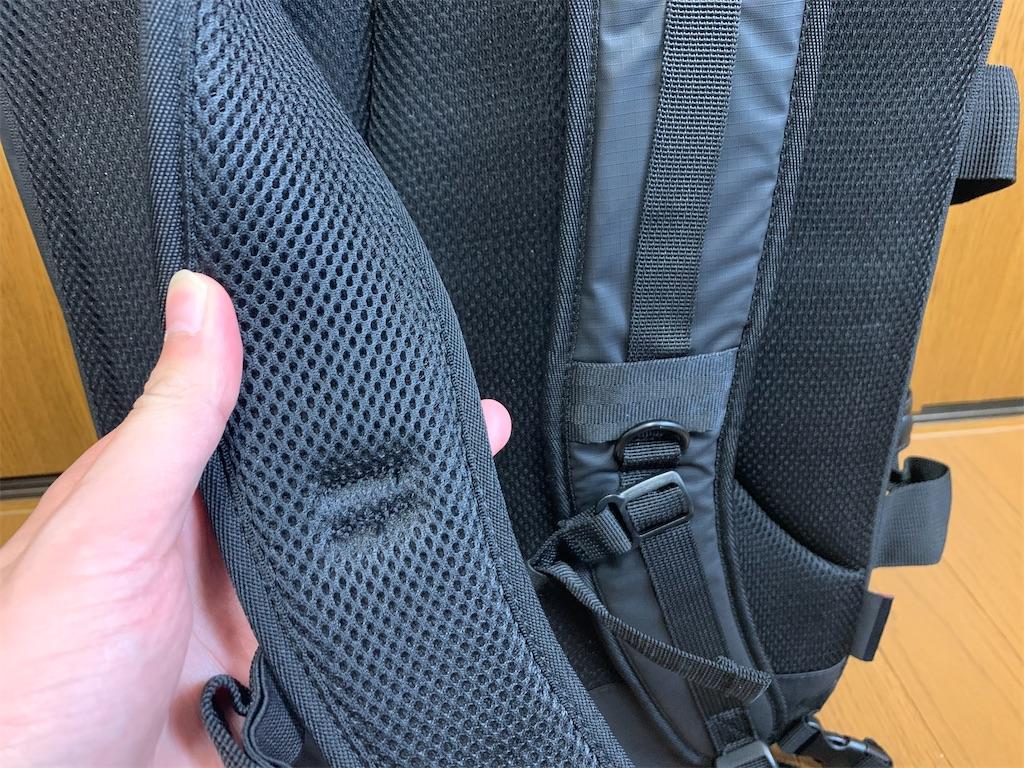 f:id:thebackpack:20200429104409j:image