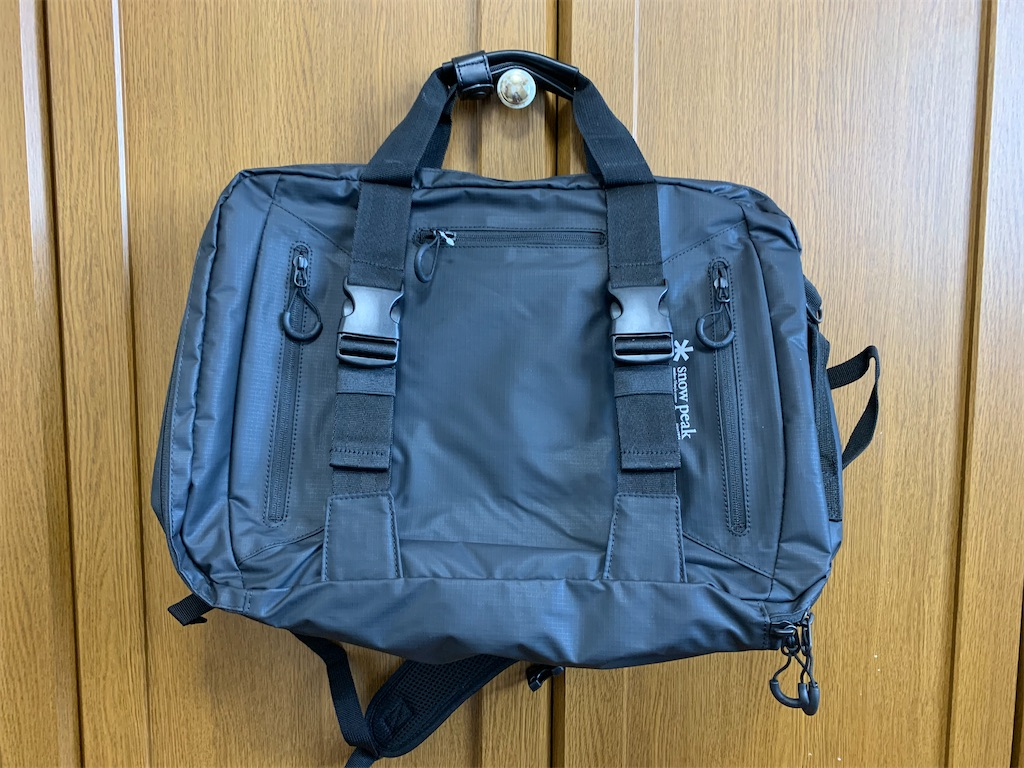 f:id:thebackpack:20200429104513j:image