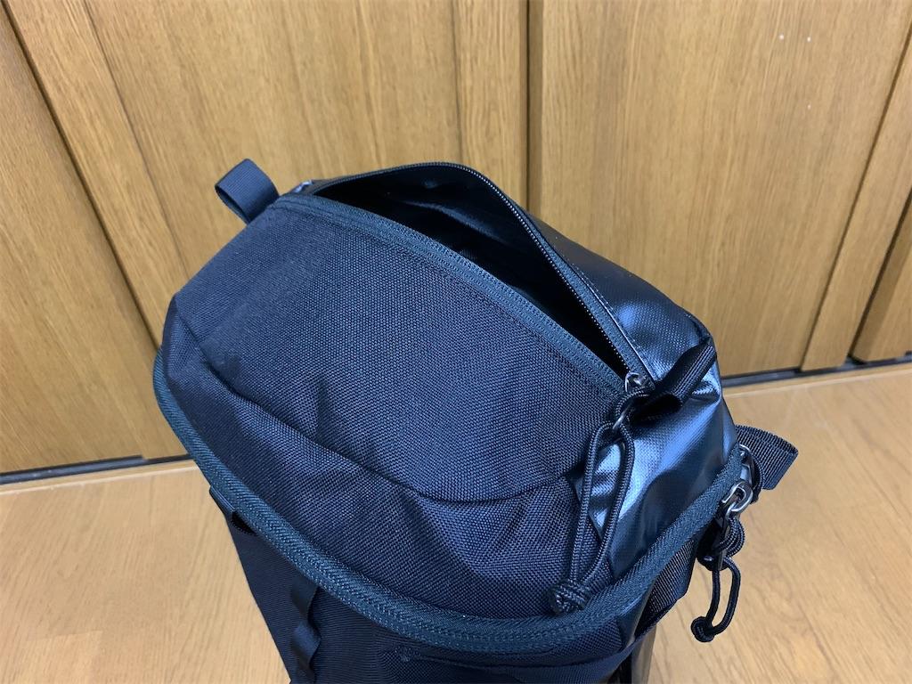 f:id:thebackpack:20200708184321j:image