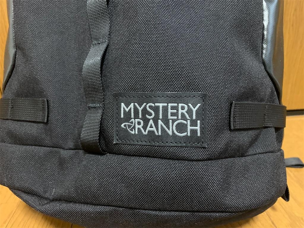 f:id:thebackpack:20200708184339j:image