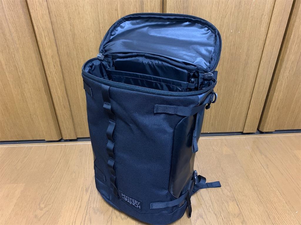 f:id:thebackpack:20200708184342j:image