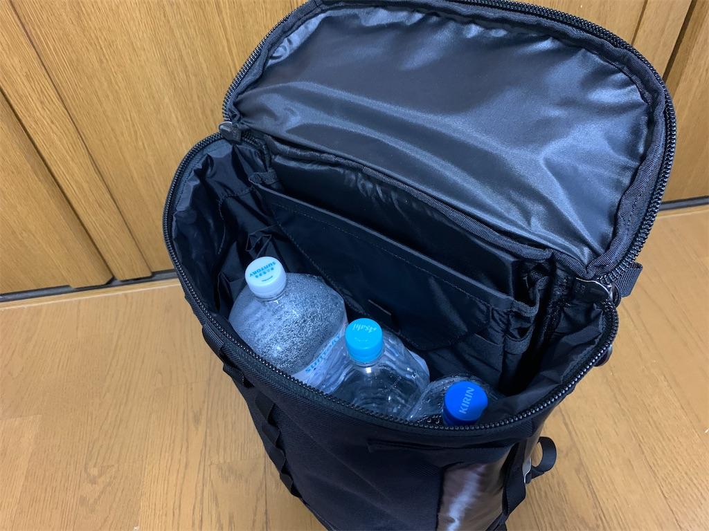 f:id:thebackpack:20200708184345j:image