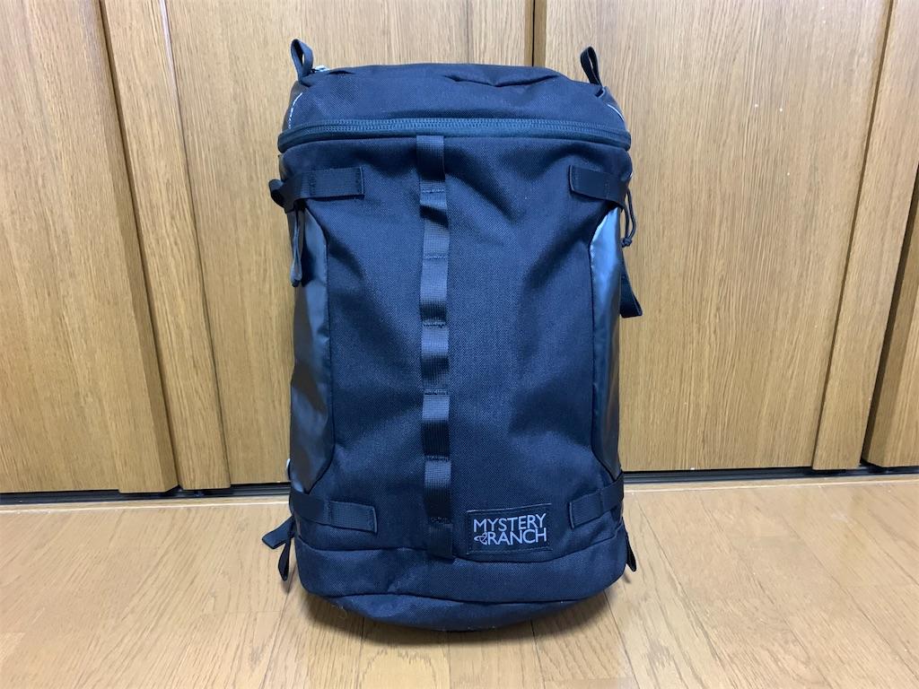 f:id:thebackpack:20200708184357j:image