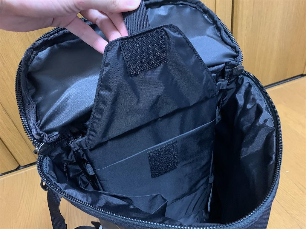 f:id:thebackpack:20200708184415j:image