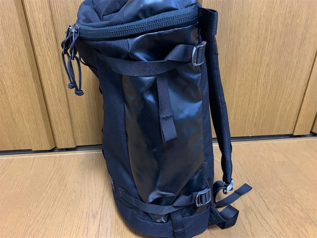 f:id:thebackpack:20200708184513j:image