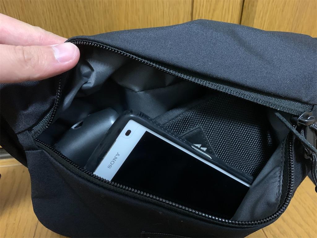 f:id:thebackpack:20200708190351j:image