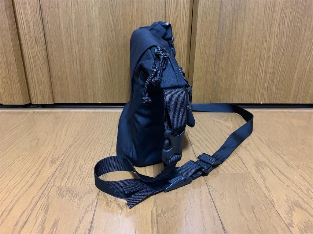 f:id:thebackpack:20200708190358j:image