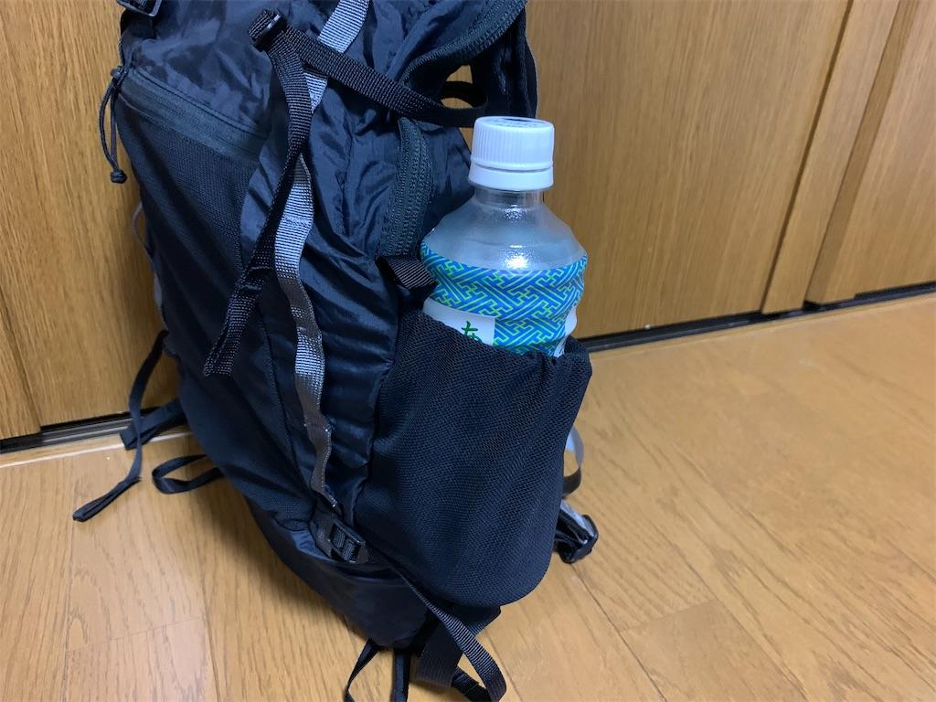 f:id:thebackpack:20200708211137j:image