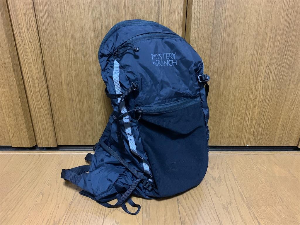 f:id:thebackpack:20200708211144j:image