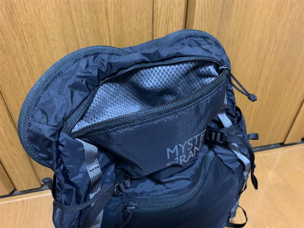 f:id:thebackpack:20200708211153j:image