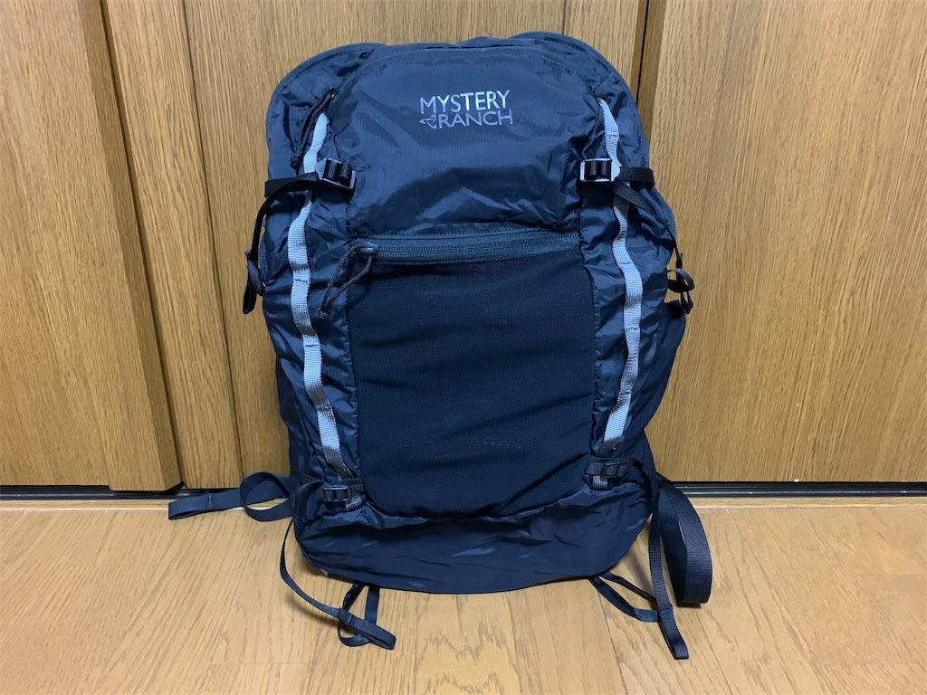 f:id:thebackpack:20200708211158j:image