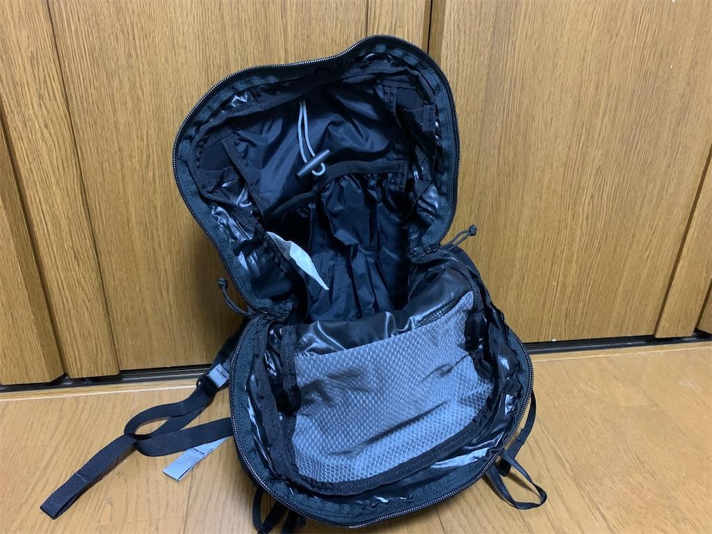 f:id:thebackpack:20200708211211j:image