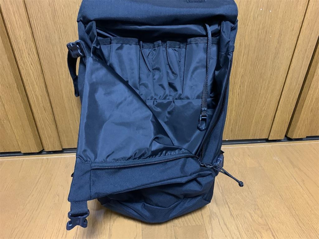 f:id:thebackpack:20200710215420j:image