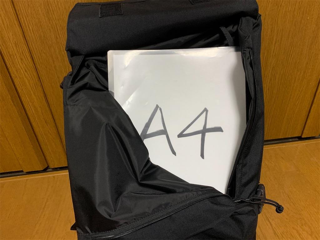 f:id:thebackpack:20200710215459j:image
