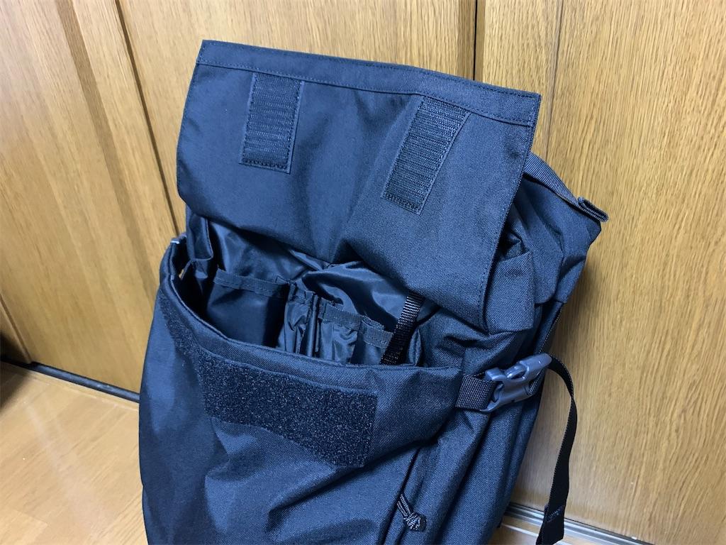 f:id:thebackpack:20200710215503j:image